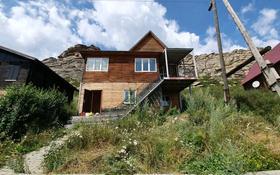 5-комнатный дом, 150 м², 3.5 сот., Сибины за 40 млн 〒 в Усть-Каменогорске