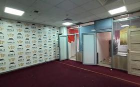 Офис площадью 115 м², Кенесары 40 за 2 500 〒 в Нур-Султане (Астана), Алматы р-н