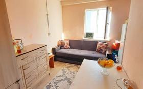 1-комнатная квартира, 11 м², 4/4 этаж, мкр Шугыла, Дала — Жунисова за 4.7 млн 〒 в Алматы, Наурызбайский р-н