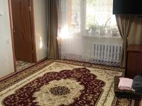 3-комнатная квартира, 48 м², 3/5 этаж