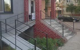 Офис площадью 67 м², мкр 11 52 за 18 млн 〒 в Актобе, мкр 11