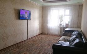 3-комнатная квартира, 71 м², 4/5 этаж, улица Сатпаева 3 за 18 млн 〒 в Балхаше