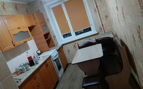 3-комнатная квартира, 69 м², 8/10 этаж помесячно, Естая 134/1 за 90 000 〒 в Павлодаре