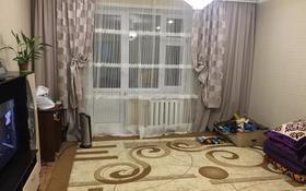 1-комнатная квартира, 44.4 м², 4/5 этаж, Монкеулы 81/1 за 9.8 млн 〒 в Уральске