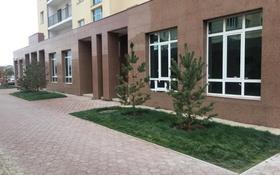 Офис площадью 160 м², Кордай 83 за 550 000 〒 в Нур-Султане (Астана)