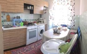 4-комнатная квартира, 75.1 м², 3/5 этаж, Самал за 20.5 млн 〒 в Талдыкоргане