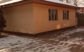 Помещение площадью 550 м², Индустриальная 9 за 240 млн 〒 в Капчагае