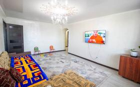 4-комнатная квартира, 100 м², 5/5 этаж, Мкр Каратал 37 за 23.5 млн 〒 в Талдыкоргане