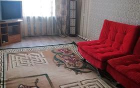 2-комнатная квартира, 52.2 м², 5/5 этаж, улица Абылай хана 203а за 14 млн 〒 в Талгаре