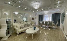 4-комнатная квартира, 200 м², 5/7 этаж, Кыз Жибек 32 за 180 млн 〒 в Нур-Султане (Астана), Есильский р-н