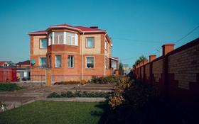 7-комнатный дом, 370 м², 10 сот., Абыкена Толеубаева 7 за 70 млн 〒 в Караганде, Казыбек би р-н