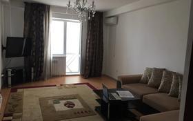 2-комнатная квартира, 77 м², 4/5 этаж помесячно, Нурсая 73/2 за 150 000 〒 в Атырау