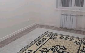 5-комнатный дом, 128 м², 5.4 сот., Дубский 10 за 13 млн 〒 в Форте-шевченко