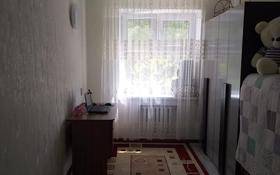 2-комнатная квартира, 46 м², 3/5 этаж, Мкр Мынбулак за 8.8 млн 〒 в Таразе