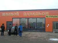 Магазин площадью 2 м²