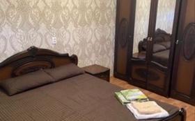 3-комнатная квартира, 62 м², 5/9 этаж посуточно, Беркимбаева 92 за 8 000 〒 в Экибастузе