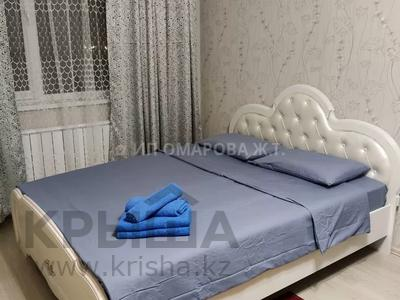 1-комнатная квартира, 39 м², 9/14 этаж посуточно, мкр Акбулак, 1-я улица 83 за 8 000 〒 в Алматы, Алатауский р-н — фото 4