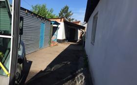 3-комнатный дом, 70 м², 4 сот., Мкр Коктал2 16 за 5 млн 〒 в Нур-Султане (Астана), Сарыарка р-н