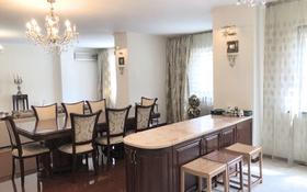4-комнатная квартира, 200 м², 1/6 этаж, Экспериментальная 22 за 139.5 млн 〒 в Алматы, Бостандыкский р-н