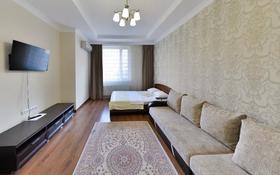 1-комнатная квартира, 45 м², 2/7 этаж посуточно, Улы дала 6/1 — Сауран за 10 000 〒 в Нур-Султане (Астана), Есиль р-н