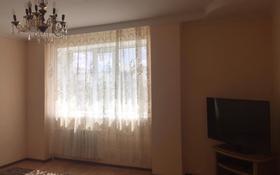 3-комнатная квартира, 90.2 м², 8/10 этаж, Рыскулбекова — Кудайбердыулы за ~ 22.3 млн 〒 в Нур-Султане (Астане), Алматы р-н