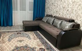 1-комнатная квартира, 32 м², 4/5 этаж, улица Туркестанская — проспект Кунаева за 13.2 млн 〒 в Шымкенте