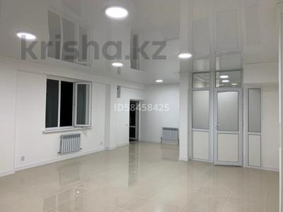 Офис площадью 60 м², Ауэзовский р-н, мкр Аксай-1 за 250 000 〒 в Алматы, Ауэзовский р-н — фото 5