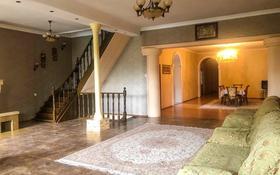 8-комнатный дом, 320 м², 6 сот., Сабыра Шарипова 12 — Николаева за 95 млн 〒 в Алматы, Медеуский р-н