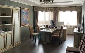 5-комнатная квартира, 177.7 м², 3/15 этаж, Шакарима 60 — Кабанбай батыра за 43 млн 〒 в Семее