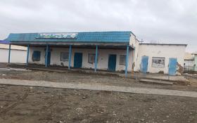 Участок 5 соток, Улыгбек 1 а 1а за 13.5 млн 〒 в Туркестане