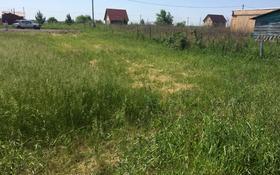 Участок 8 соток, Новоалтайск 4-48 за 3.5 млн 〒 в Барнауле