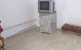 3-комнатный дом помесячно, 53 м², Сагына Алпатанова 467а — Сарымолда Досманбетұлы за 30 000 〒 в Атырау