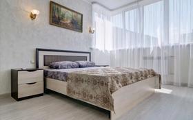 1-комнатная квартира, 45 м², 2/10 этаж посуточно, Молдагуловой 50а за 9 000 〒 в Актобе, мкр. Батыс-2