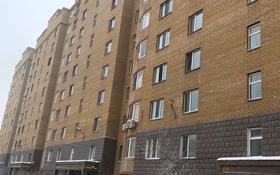 1-комнатная квартира, 37 м², 4/9 этаж посуточно, Мусрепова 7 — Абылайхана за 6 500 〒 в Нур-Султане (Астана), Алматы р-н
