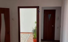 2-комнатная квартира, 54 м², 3/5 этаж, Абулхаир хана 60/1 за 14 млн 〒 в Актобе