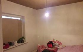 5-комнатный дом, 95.4 м², 5 сот., Кызыл-Сай за 6.5 млн 〒 в Шымкенте, Каратауский р-н
