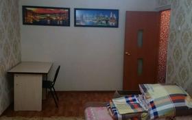 1-комнатная квартира, 32 м² посуточно, 11 микрорайон за 5 000 〒 в Актобе, мкр 11