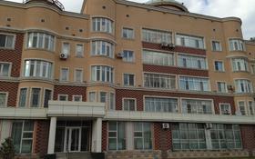 Офис площадью 220 м², Кургальжинское шоссе 4/2 за 550 000 〒 в Нур-Султане (Астана), Есиль р-н