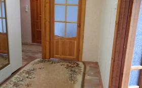 3-комнатная квартира, 65.3 м², 1/9 этаж, мкр Кунаева за 17 млн 〒 в Уральске, мкр Кунаева