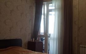 2-комнатная квартира, 80 м², 6/15 этаж, Навои за 33.5 млн 〒 в Алматы, Ауэзовский р-н