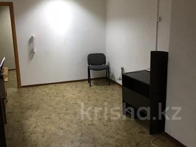 Офис площадью 30 м², Достык 5 за 100 000 〒 в Нур-Султане (Астана), Есиль р-н