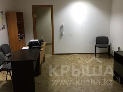 Офис площадью 30 м², Достык 5 за 100 000 〒 в Нур-Султане (Астана), Есиль р-н — фото 2