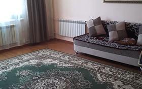 6-комнатный дом, 200 м², 10 сот., Туздыбастау 104 за 28 млн 〒 в Талгаре