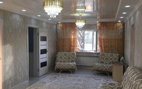5-комнатный дом, 200 м², 10 сот., Жастар 1 ул. Нурлыбастау 31 за 25.5 млн 〒 в Талдыкоргане