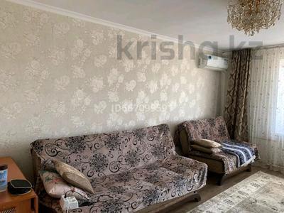 3-комнатная квартира, 62 м², 5/5 этаж, Бурова 20 за 23 млн 〒 в Усть-Каменогорске