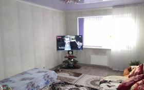 3-комнатная квартира, 60 м², 3/5 этаж, Степная за 7.2 млн 〒 в Щучинске