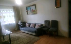 5-комнатная квартира, 89 м², 1/5 этаж, Муканова 32 за 21.5 млн 〒 в Караганде, Казыбек би р-н
