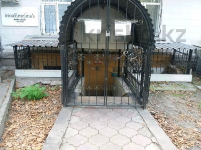 Офис площадью 85 м², улица Шевченко 15А — Достык за 190 000 〒 в Алматы, Медеуский р-н
