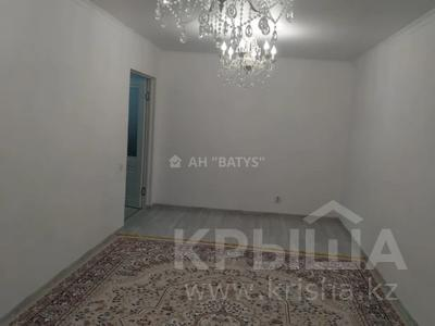 2-комнатная квартира, 71 м², 6/9 этаж, Бокенбай батыра 131г за 16.5 млн 〒 в Актобе