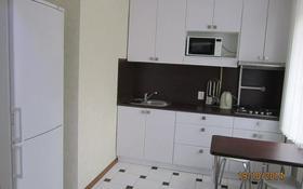 2-комнатная квартира, 42 м², 2/5 этаж посуточно, Франко — Парковая за 10 000 〒 в Рудном